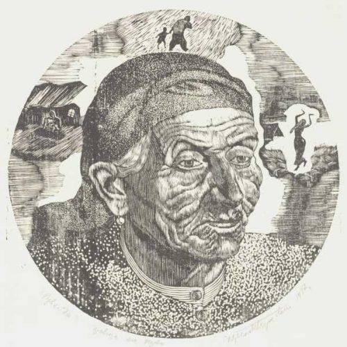Преслав Кършовски – Рувейда, 1937 г.