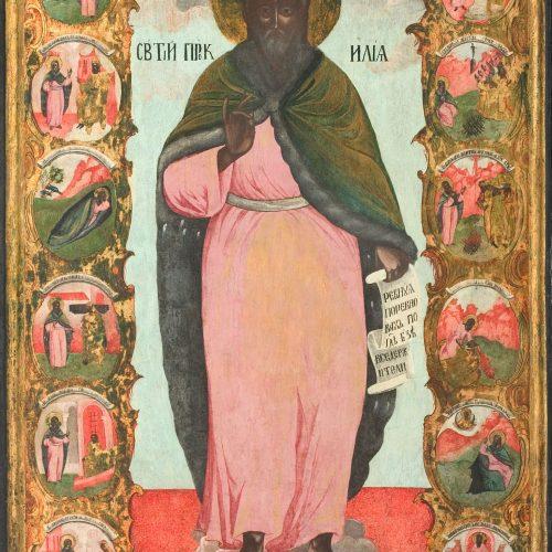 Симеон Цоньов - Свети Илия с житийни сцени - 1819 г.