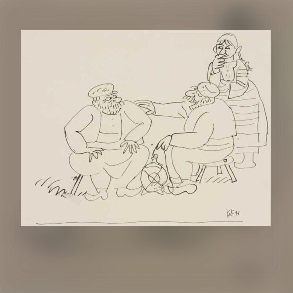 Стоян Венев – Сватосване, 1970