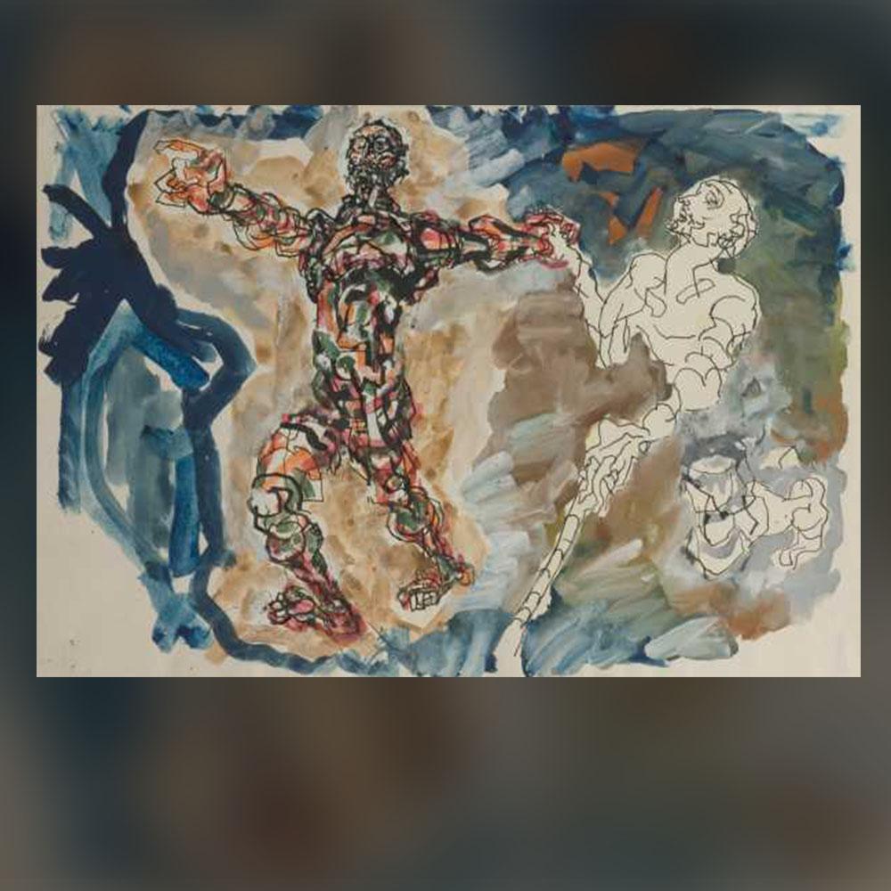 Атанас Пацев – Пътят, 1983