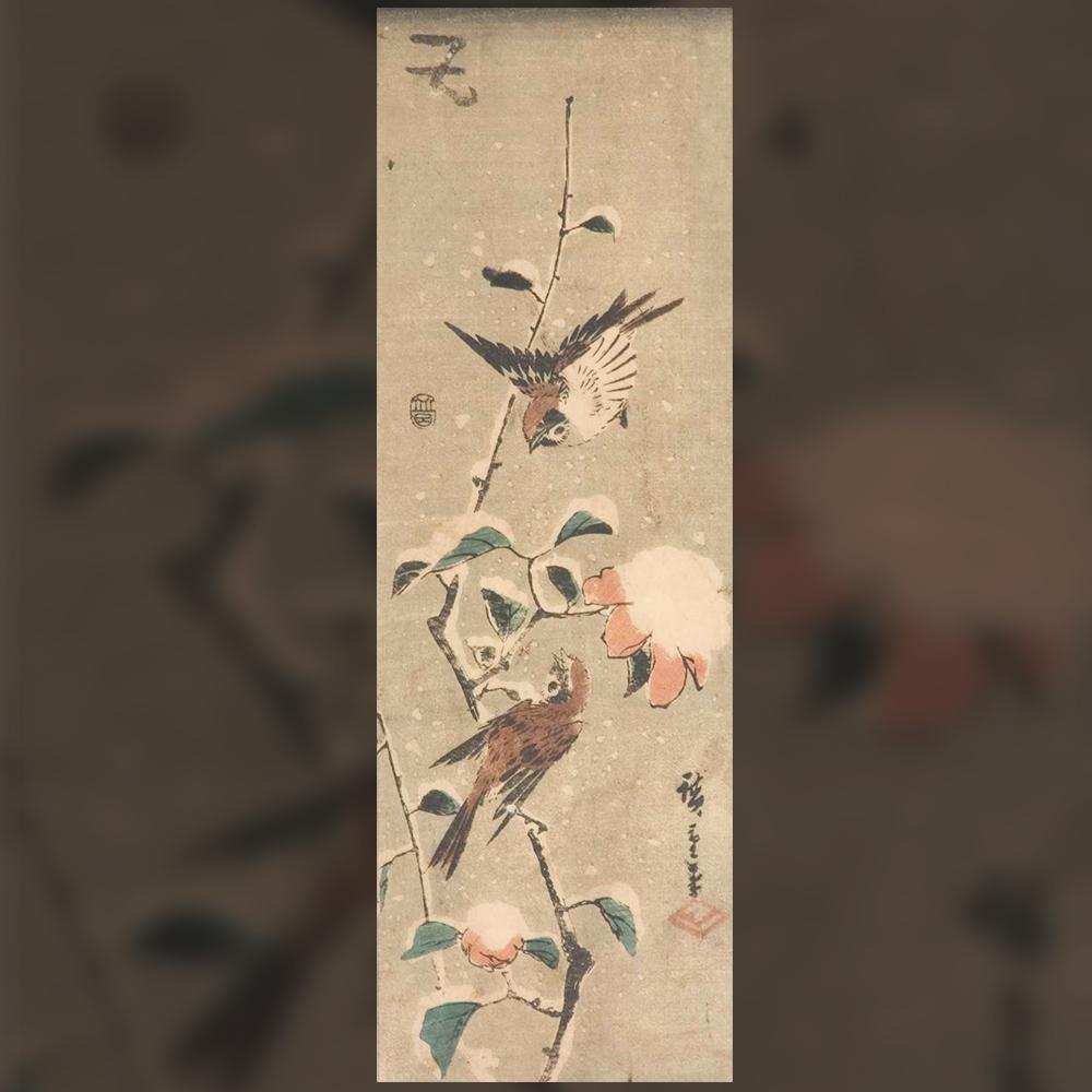 Андо Хирошиге – Птица върху цъфнало вишнево клонче