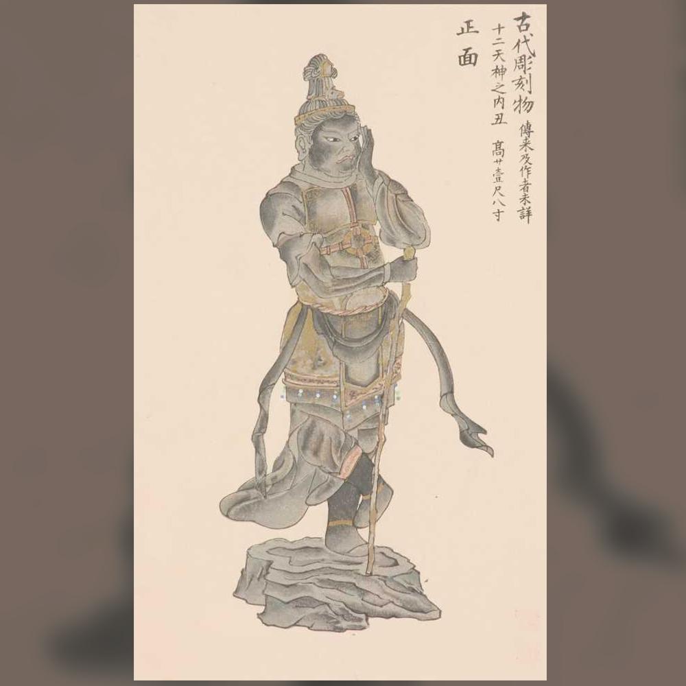 Неизвестен автор – Самурай, XVIII век