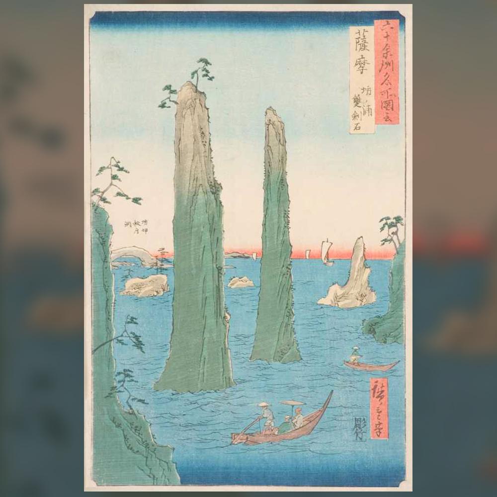 """Андо Хирошиге – Нипори, """"100 пейзажа от знаменитите места в Едо"""""""