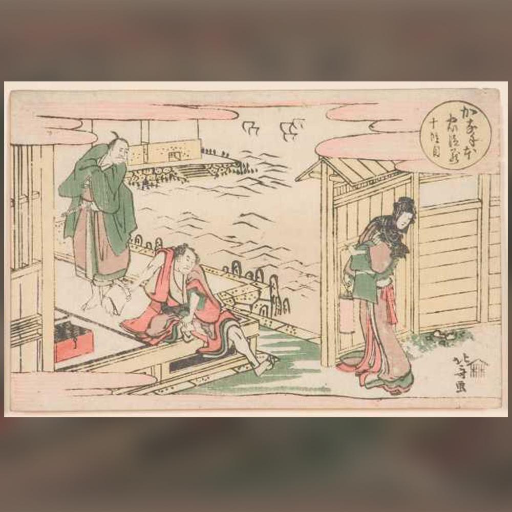 """Коцушика Хокусай – Три фигури, серия """"Историята на 47-те предани самураи"""""""