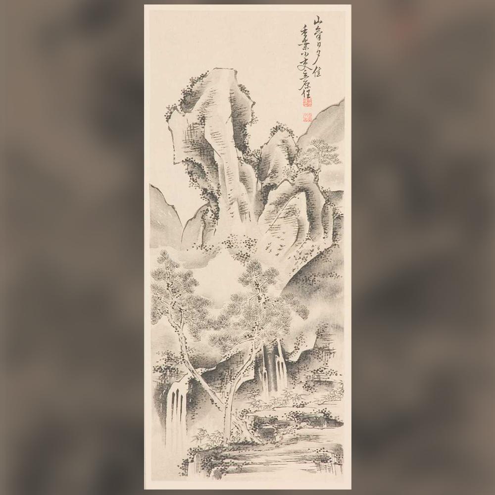 Тачибара – Планински водопад