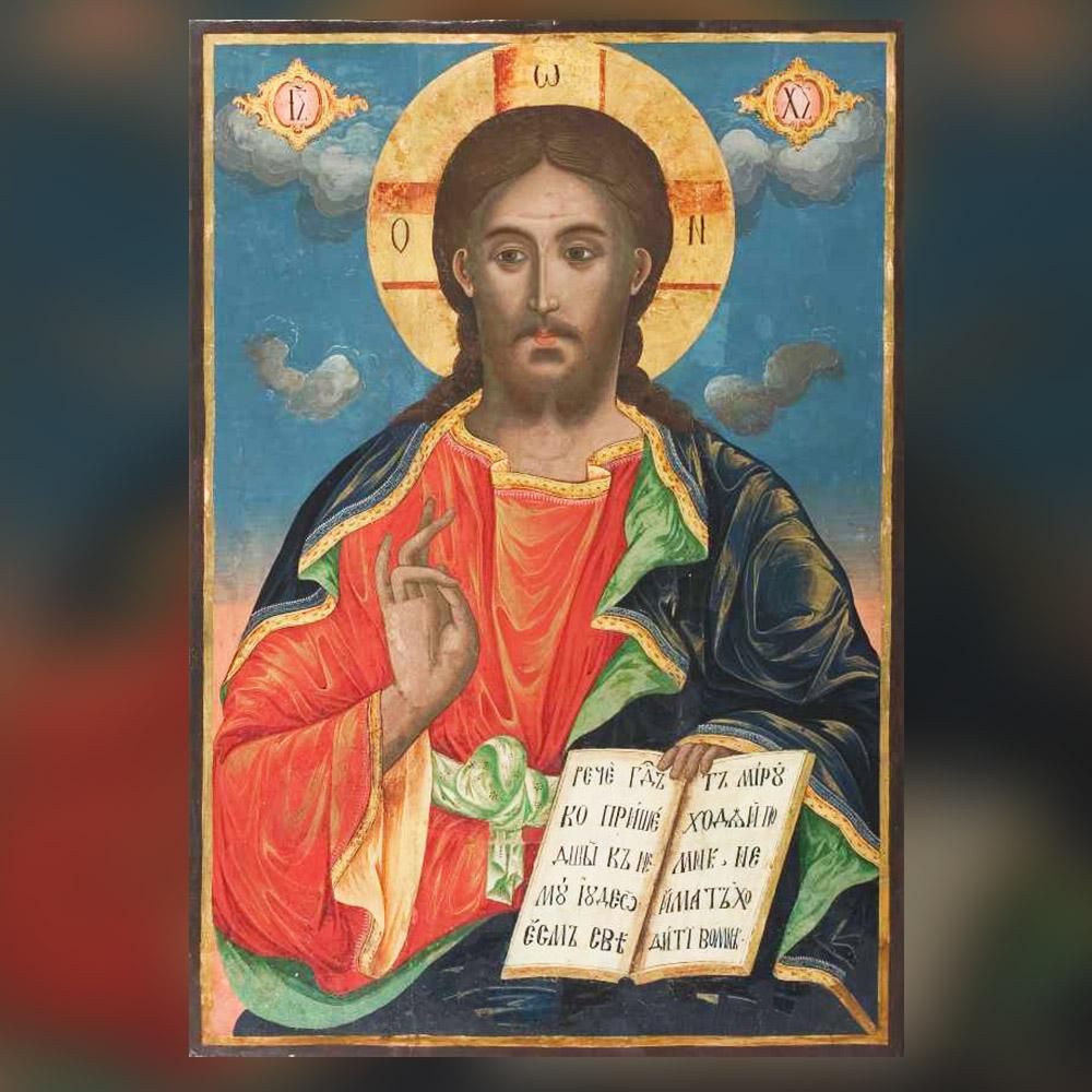Йоаникий папа Витан - Исус Христос Пантократор