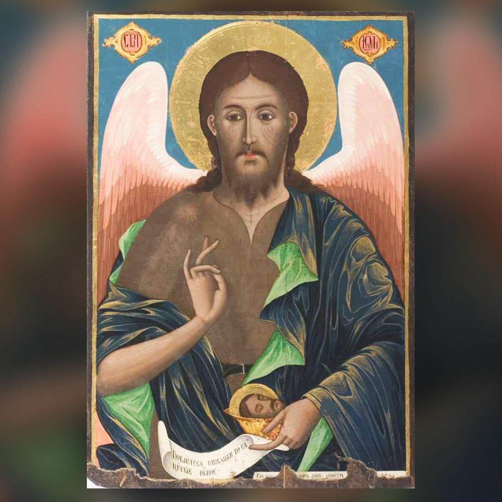 Йоаникий папа Витан - Св. Йоан Предтеча