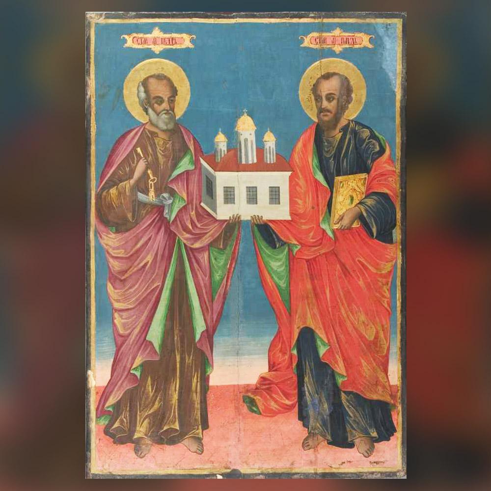 Йоаникий папа Витан - Св. апостоли Петър и Павел