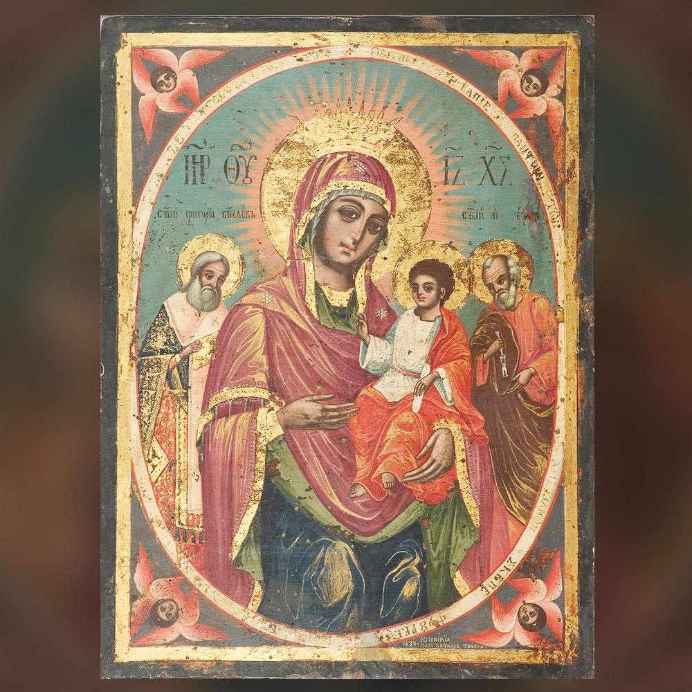 Йоаникий папа Витан - Св. Богородица със св. Григорий Благослов и апостоли