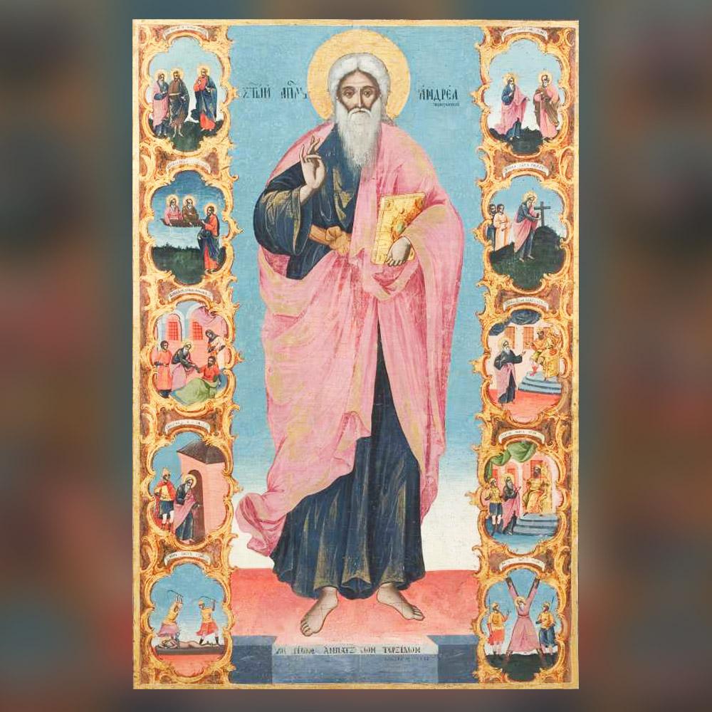 Йоаникий папа Витан - Свети Андрей