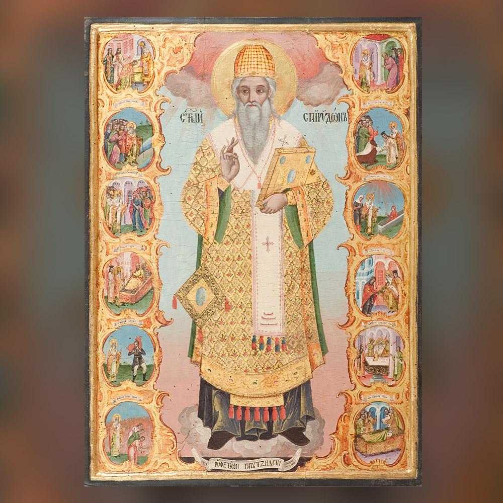 Йоаникий папа Витан - Свети Спиридон с житийни сцени, 1819