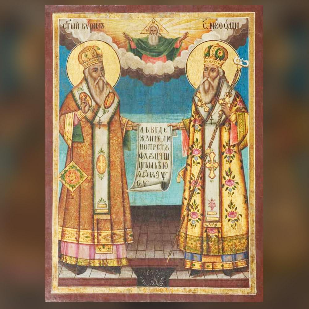 Зограф Паскал - Св. св. Кирил и Методий