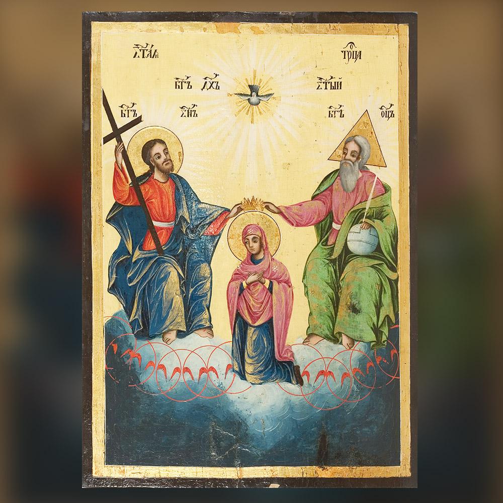 Неизвестен автор - Св. Троица