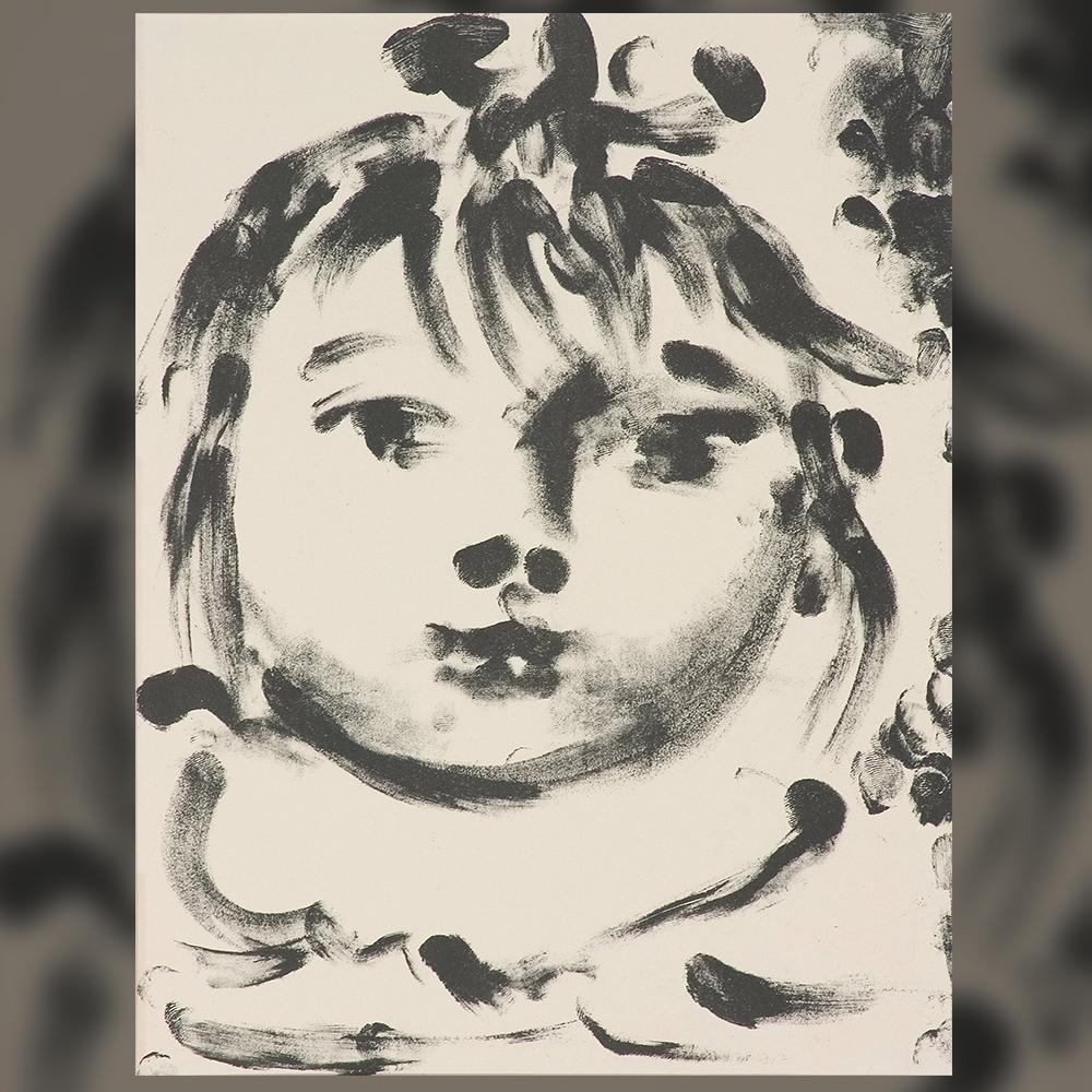 Пабло Пикасо - Палома, дъщерята на художника