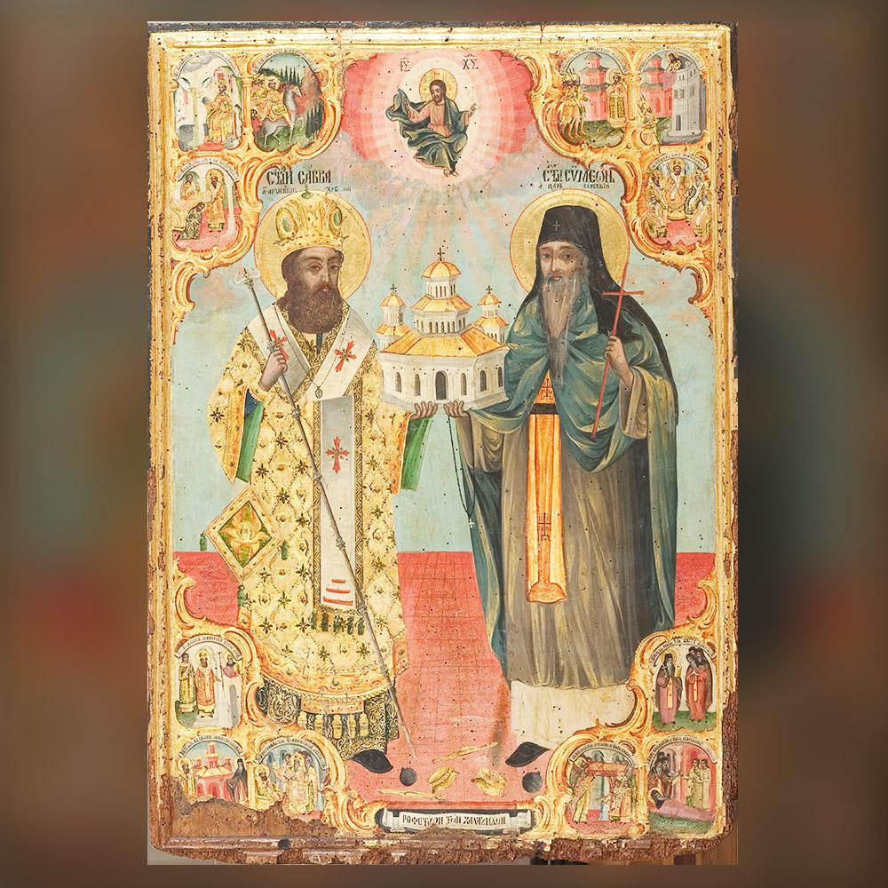 Симеон Цоньов - Св. Сава и Св. Симеон